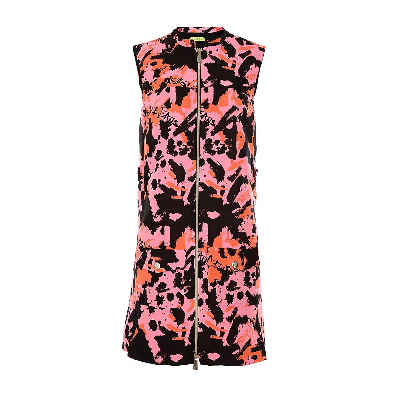 [支持自提]Versace Jeans范思哲 秋冬新品女款背心B8H0A53916204 530